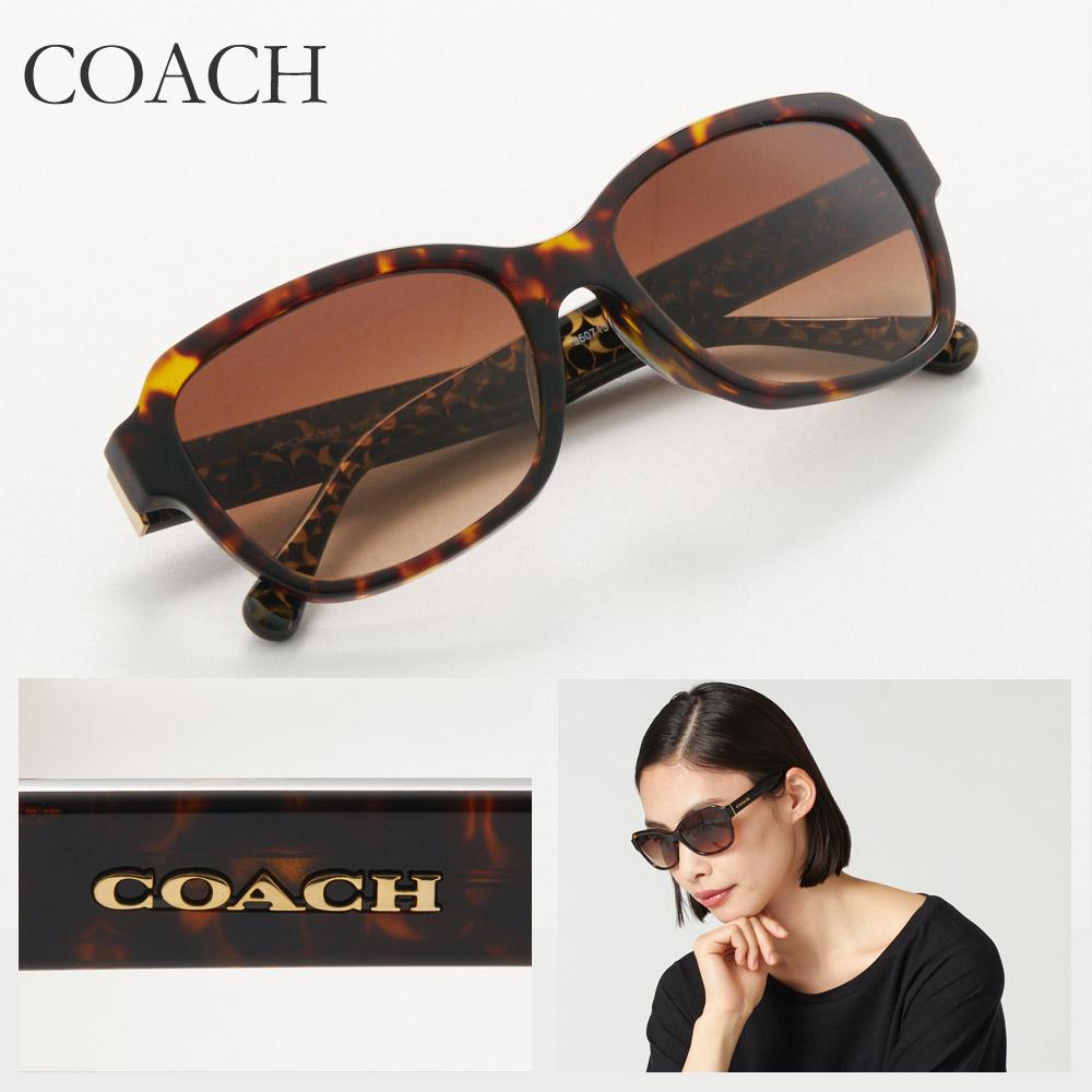 コーチ COACH サングラス レディース 0HC8232F 550713 ブラウン系 【お取り寄せ】【sef】