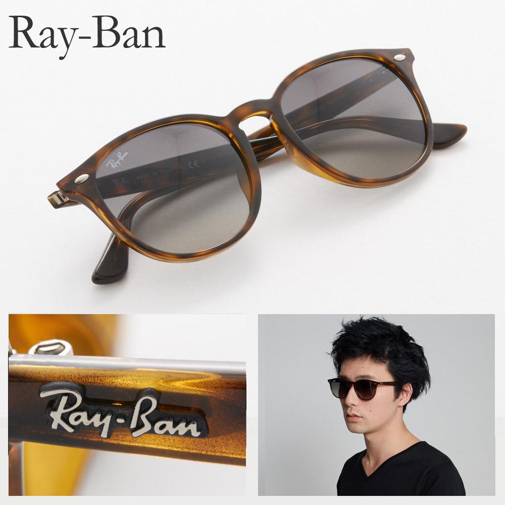 レイバン サングラス RAYBAN RB4259F 710/11 53 ブラウン系 メンズ レディース
