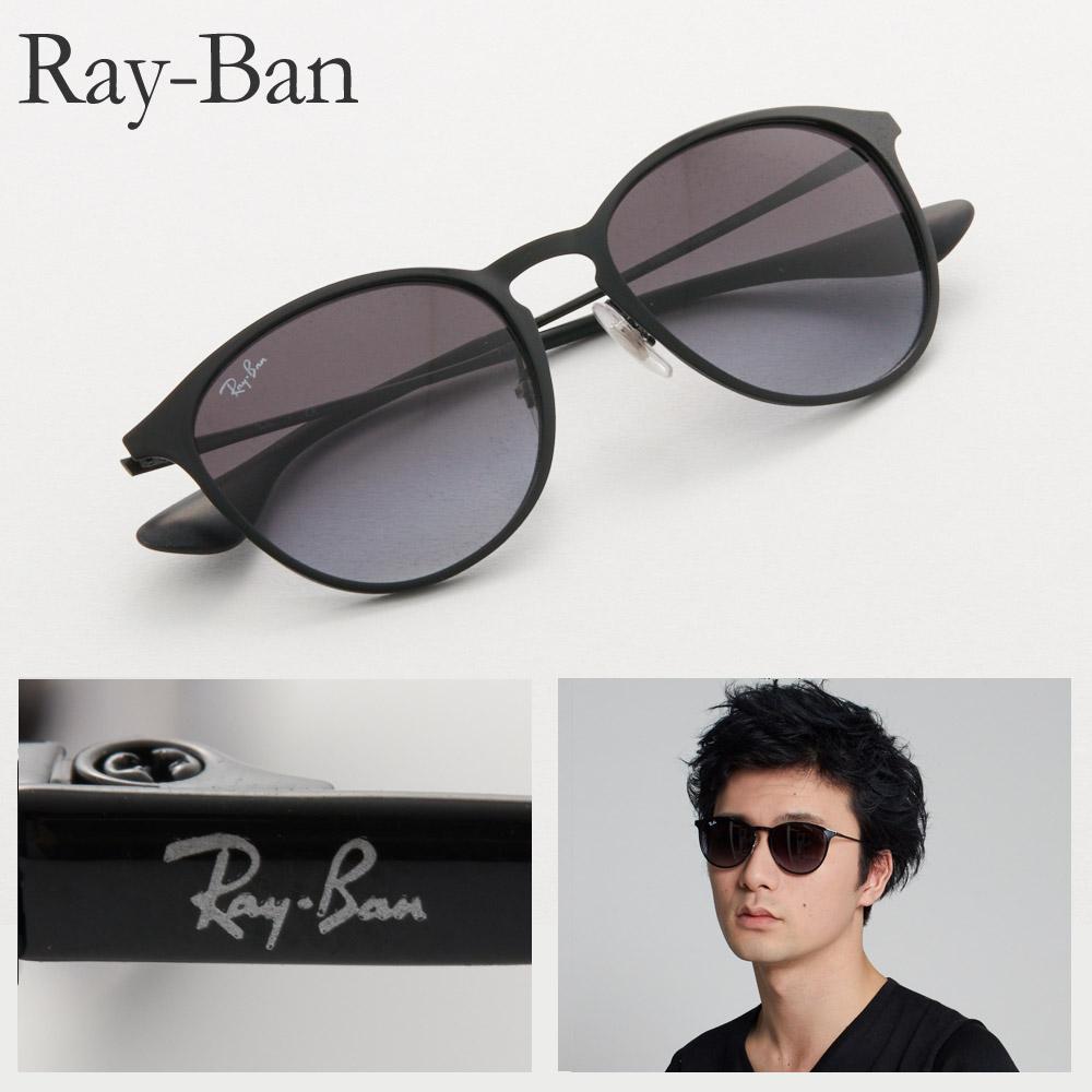 レイバン サングラス RAYBAN RB3539 002/8G 54 ブラック系 メンズ レディース 【sef】