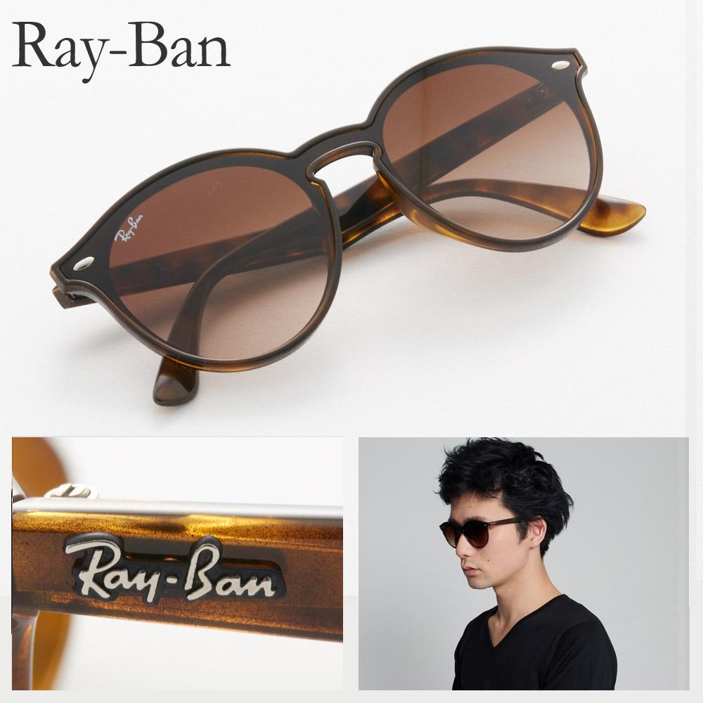 レイバン サングラス RAYBAN RB4380NF 710/13 39 ブラウン系 メンズ レディース 【rsz】【sef】【zkk】
