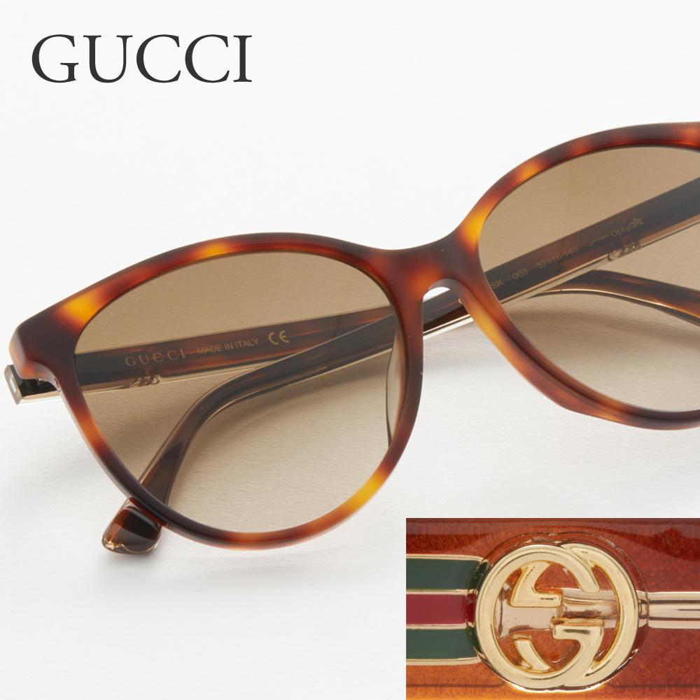 グッチ GUCCI サングラス レディース メンズ 0377/SK 003 57 ブラウン系