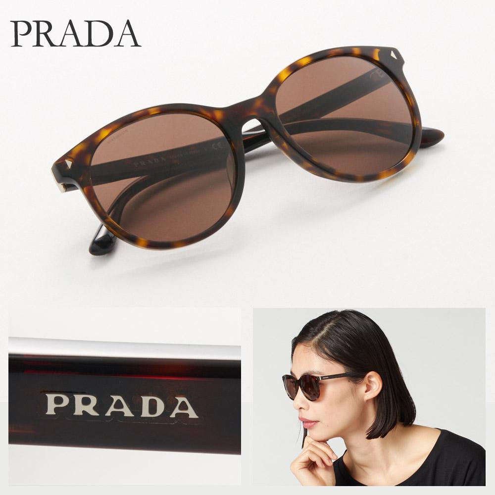 PRADA プラダ サングラス レディース 06TSF 2AU 8C1 ブラウン系