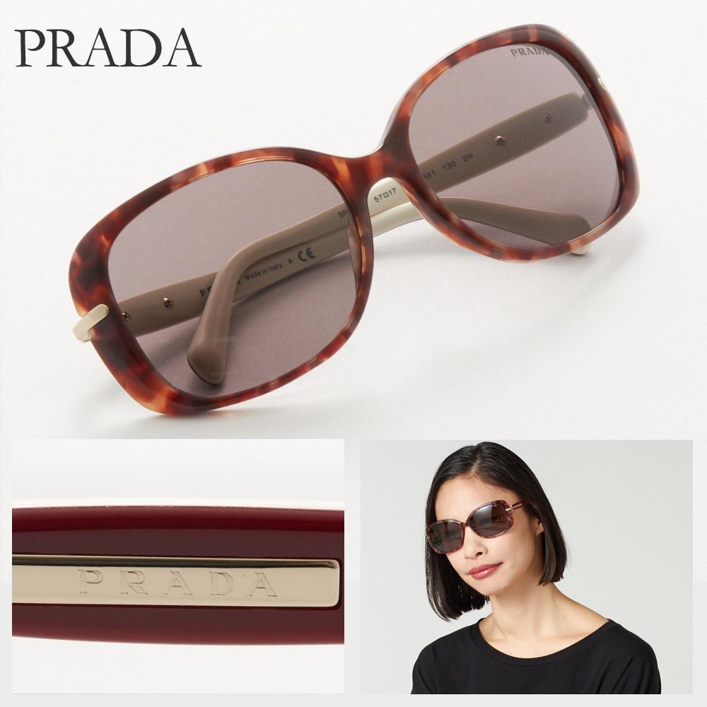 PRADA プラダ サングラス レディース 08OS UE0 6X1 ブラウン系