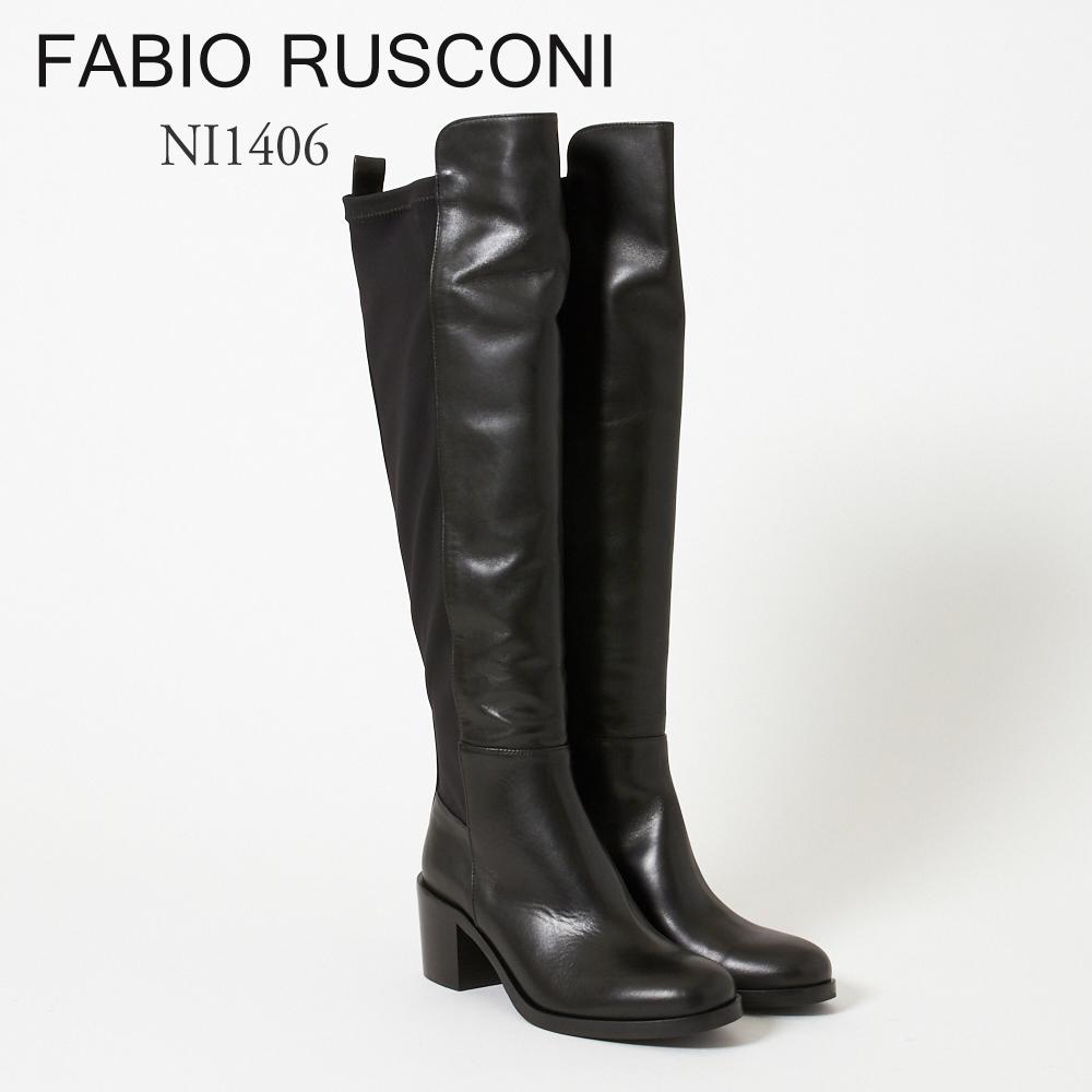 【訳あり】【L-2】ファビオルスコーニ FABIO RUSCONI レディース ニーハイブーツ ロングブーツ I1406 RHBO ブラック サイズ36