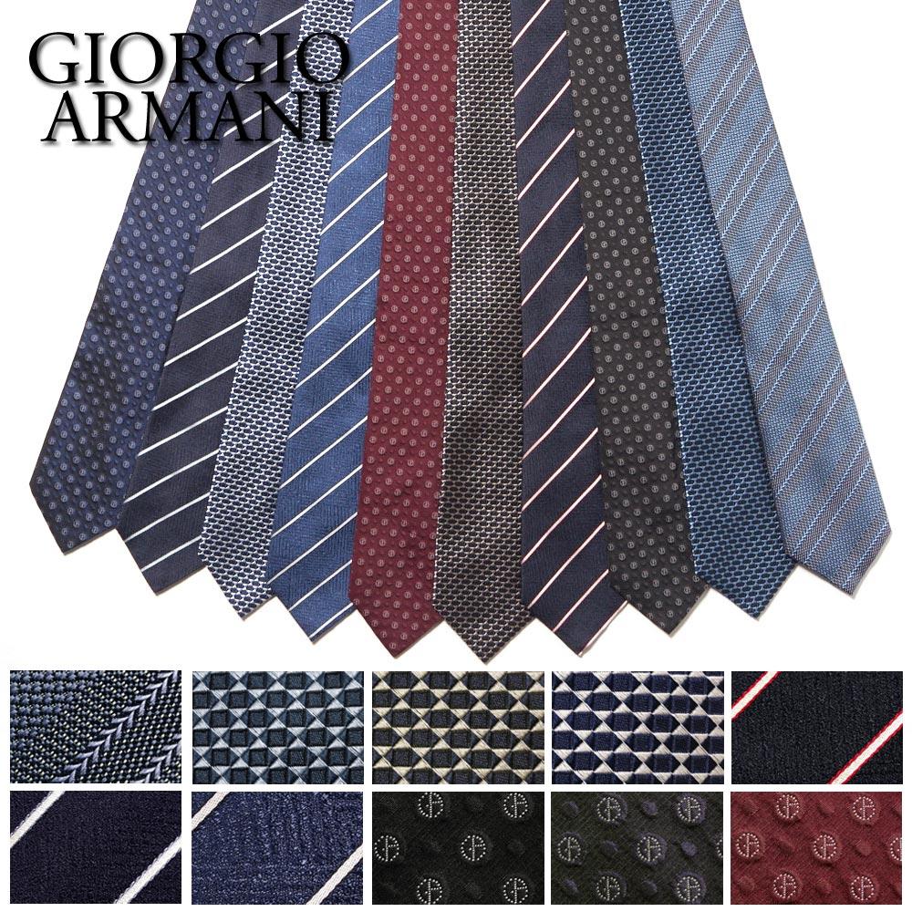 ジョルジオアルマーニ GIORGIO ARMANI ネクタイ 選べる10柄