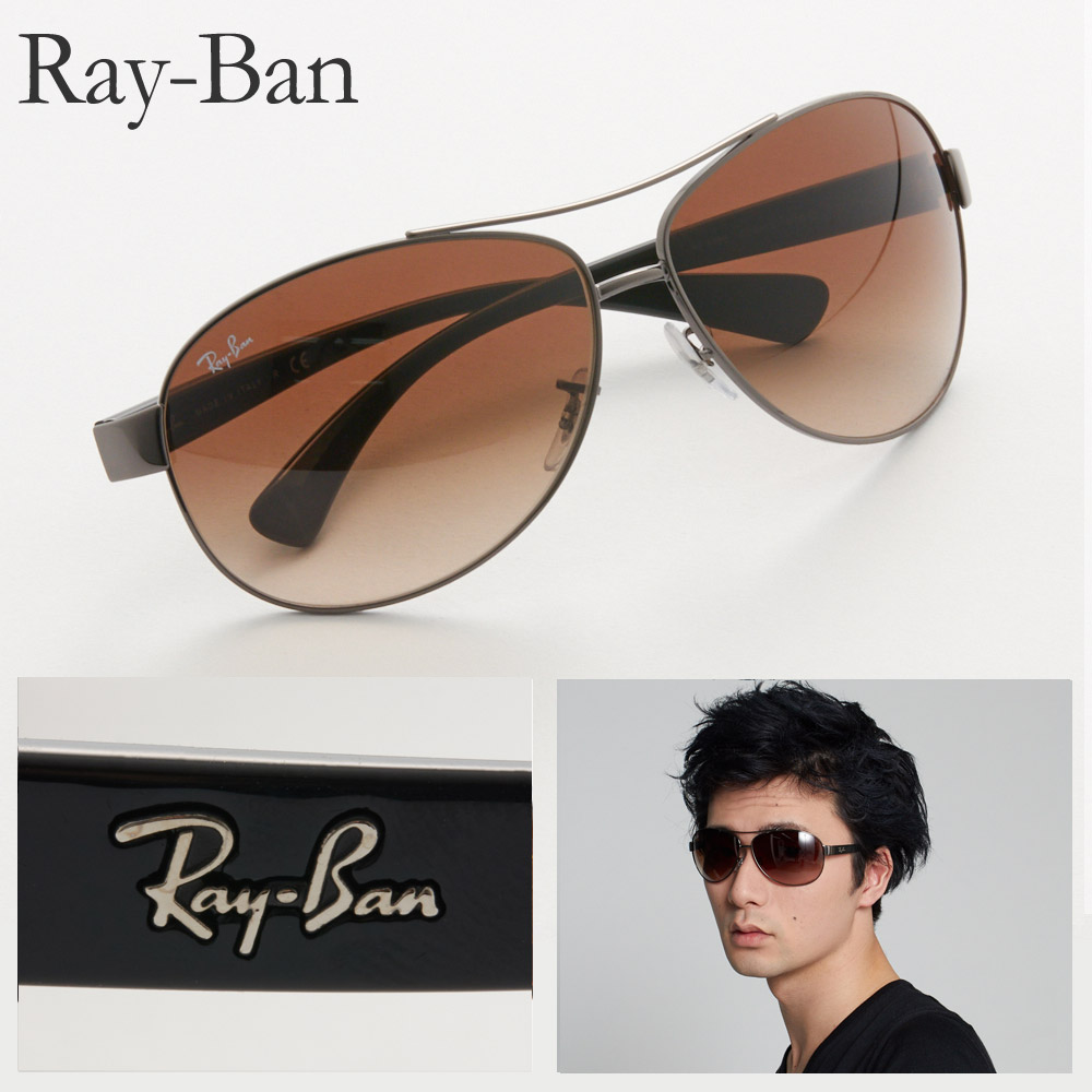 レイバン RAYBAN サングラス メンズ レディース RB3386 004/13 67SILVER 【AVIATOR:アビエーター】 ガンメタル/ブラウン