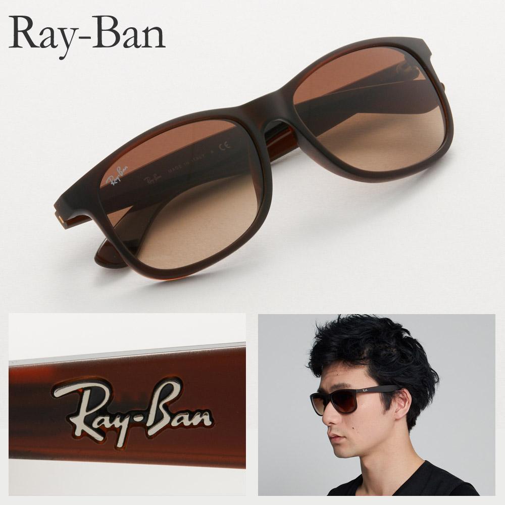 レイバン RAYBAN サングラス メンズ レディース RB4202F 607313 57 【ANDY:アンディ】 ブラウン系 【sum】【hkc】【sef】【zkk】