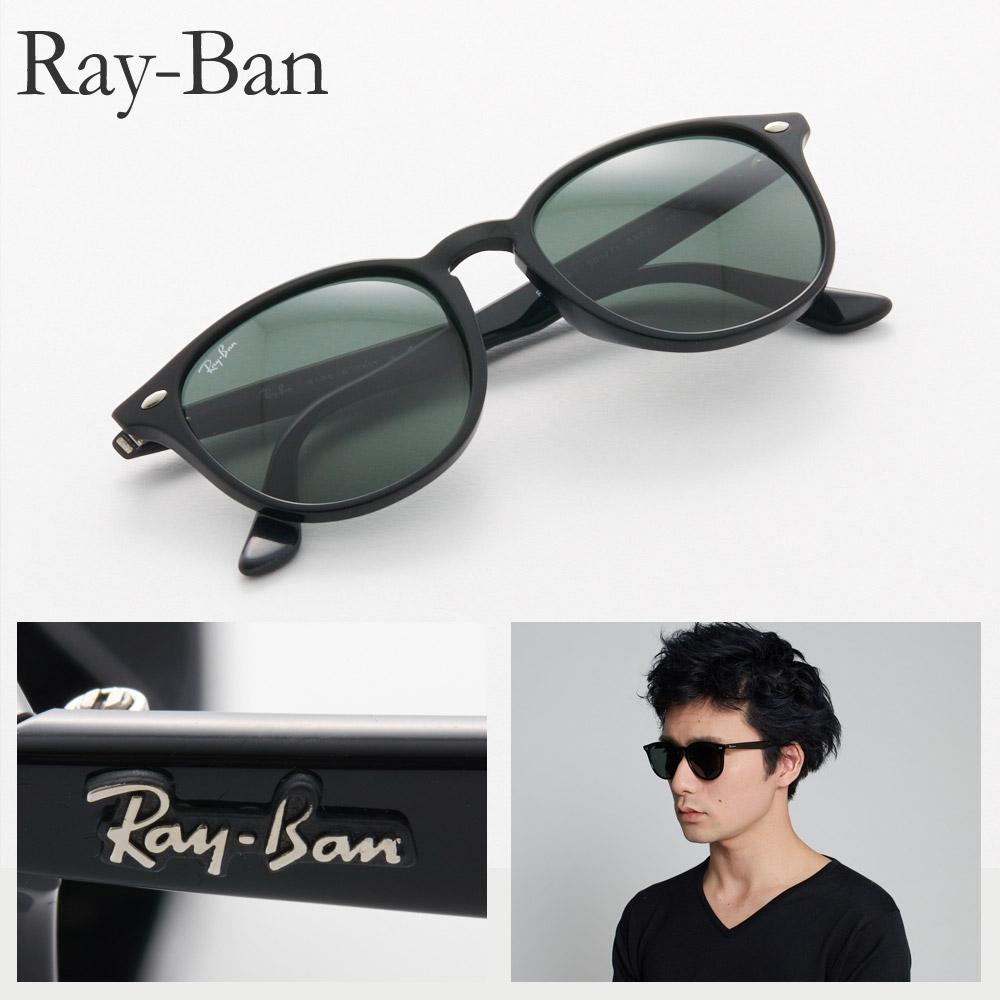 レイバン RAYBAN サングラス メンズ レディース RB4259F 601/71 53 ブラック系