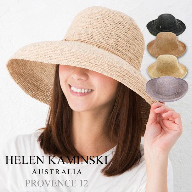 ヘレンカミンスキー HELEN KAMINSKI 帽子 ラフィアハット PROVENCE 12 選べるカラー プロバンス12 【ギフト不可】