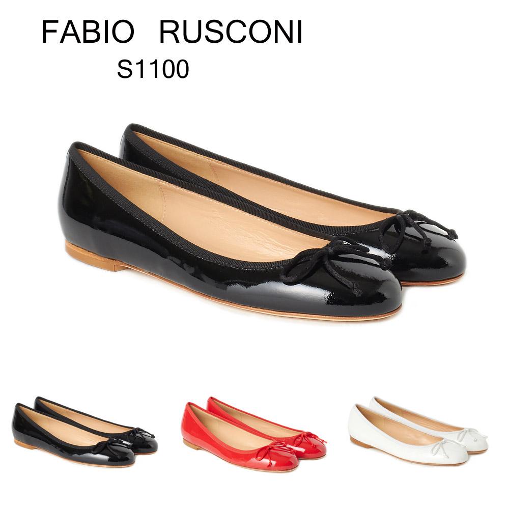 ファビオルスコーニ FABIO RUSCONI レディス バレエシューズ S 1100 リボン選べるカラー 【fll】