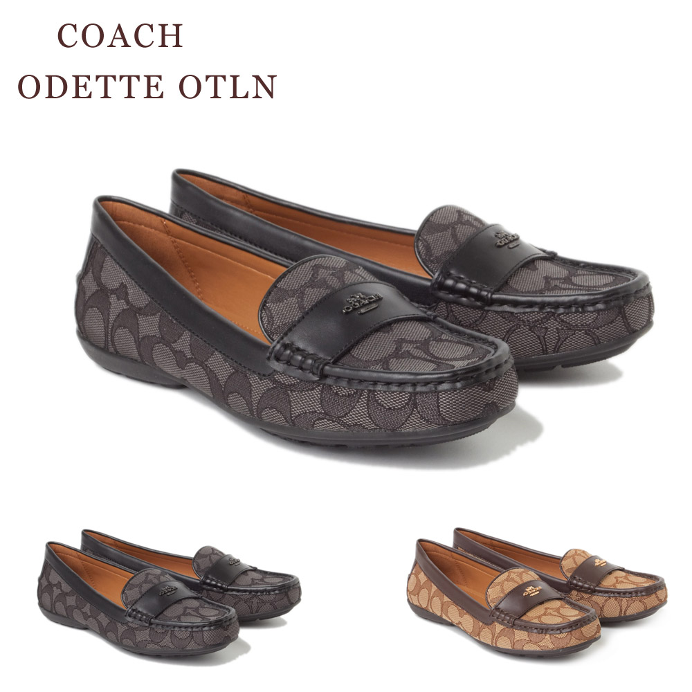 コーチ COACH ローファー ODETTE OTLN 選べるカラー