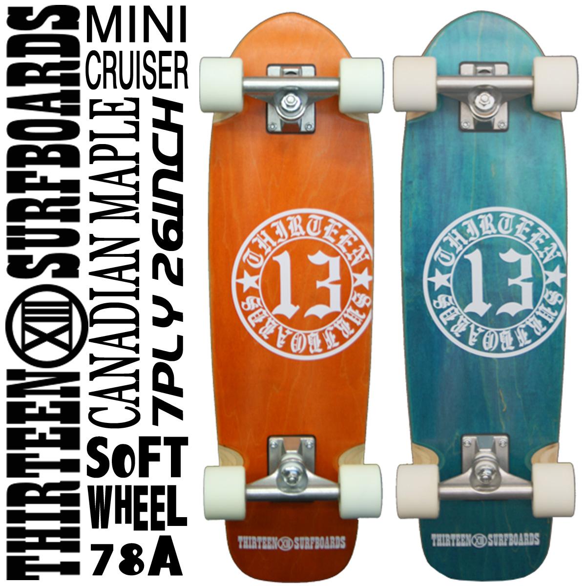 スケートボード スケボー コンプリート 26 ミニクルーザー サーフィン 13SURF 基本送料無料