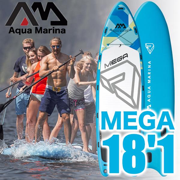 最新エルメス 送料無料 インフレータブル SUP MEGA 18'1 AQUA MARINA アクアマリーナ スタンドアップパドルボード ヨガ フィッシング パドル サーフィン, ワラビシ 1dfe0cfe