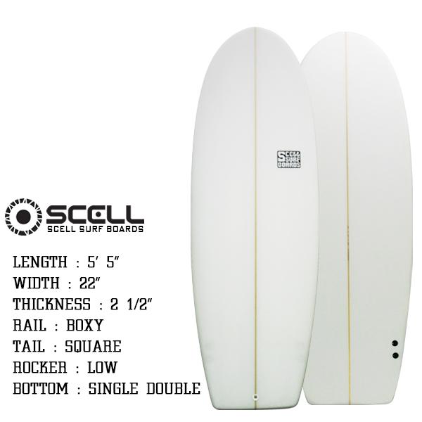 サーフボード ショートボード 5'5 ミニシモンズ ホワイト フィン付属 サーフィン SCELL