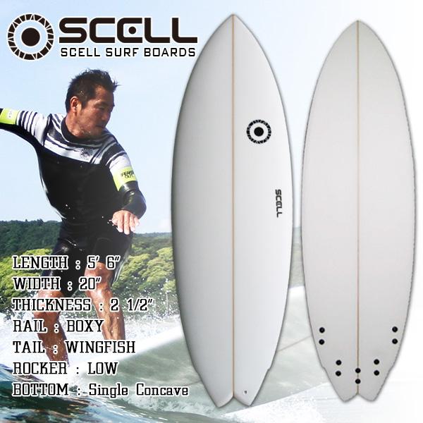サーフボード ショートボード ミニボード ホワイト 5'6 FCS対応 フィン付属 サーフィン SCELLsmart