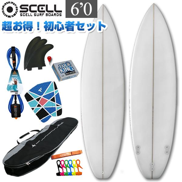 サーフボード ショートボード 6'0 ビギナー7点セット サーフィン 初心者 セット SCELLsmart