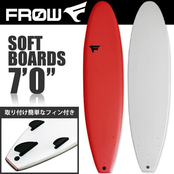 ソフトボード サーフボード 7'0 ファンボード レッド フィン付属 サーフィン 初心者 子供 親子 FROW