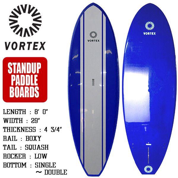 スタンドアップパドルボード SUP サップボード 8'0 ブルー フィン付属 VORTEX