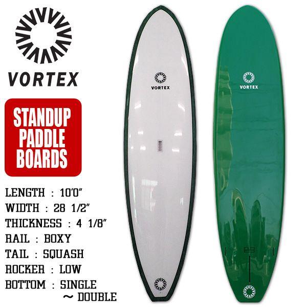 スタンドアップパドルボード SUP サップボード 10'0 グリーン フィン付属 VORTEX