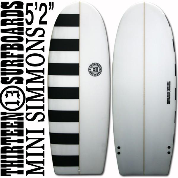 サーフボード ショート ミニシモンズ 5'2 ボーダー ブラック/ホワイト フィン付属 サーフィン 13SURF