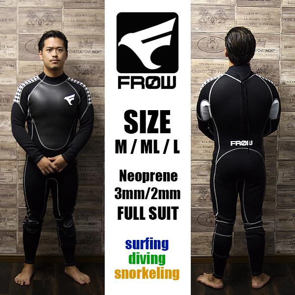 ウェットスーツ フルスーツ メンズ 3mm/2mm ウエットスーツ ダイビング サーフィン FROW