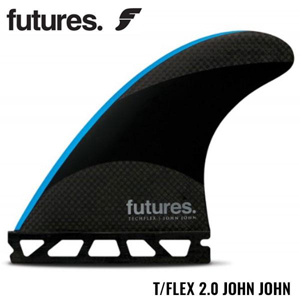 FUTURES サーフィン トライフィン フューチャーフィン ファンボード RTM HEX 2.0 JOHN JOHN S BLUE ブルー サーフボード