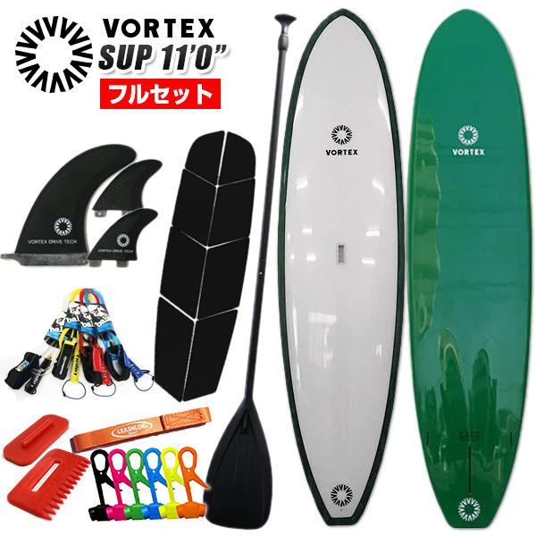 SUP パドル & デッキパッド セット スタンドアップパドルボード サップボード 11'0 グリーン VORTEX