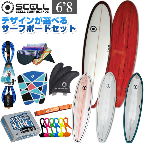 サーフボード ファンボード セット 6'8 ビギナー7点セット デッキパッド ニットケース ワックス フィン リーシュコード サーフィン 初心者