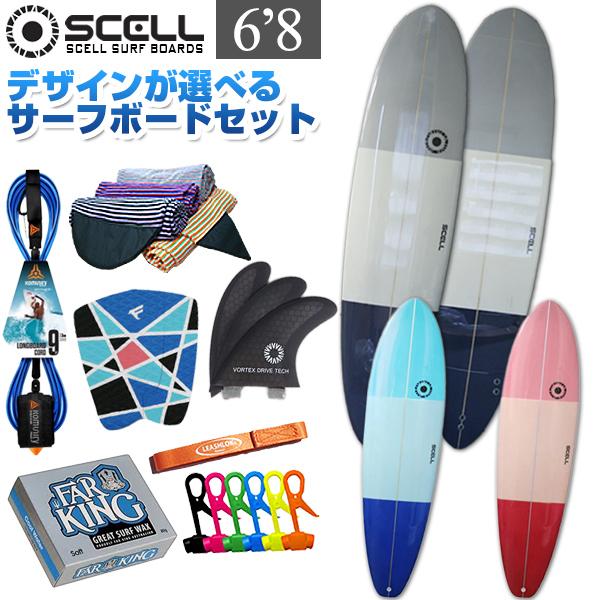 サーフボード ファンボード 6'8 ビギナー7点セット 選べるボード 第5弾 初心者 セット SCELL FCタイプ