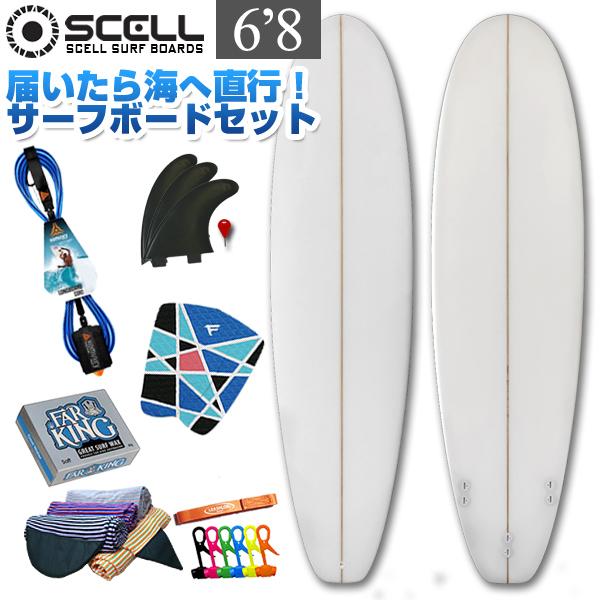 サーフボード セット 6'8 ファンボード ビギナー7点セット ニットケース ワックス フィン リーシュコード サーフィン 初心者 SCELL