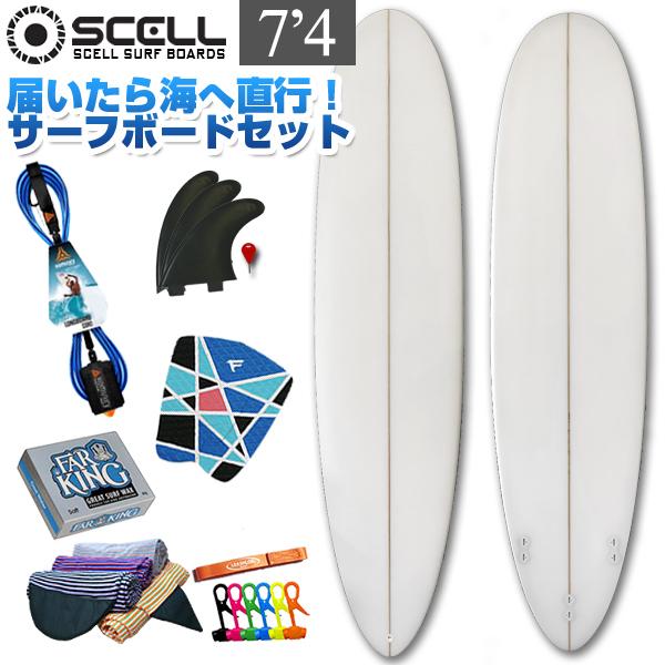 サーフボード セット 7'4 ファンボード ビギナー7点セット ニットケース ワックス フィン リーシュコード サーフィン 初心者 SCELL