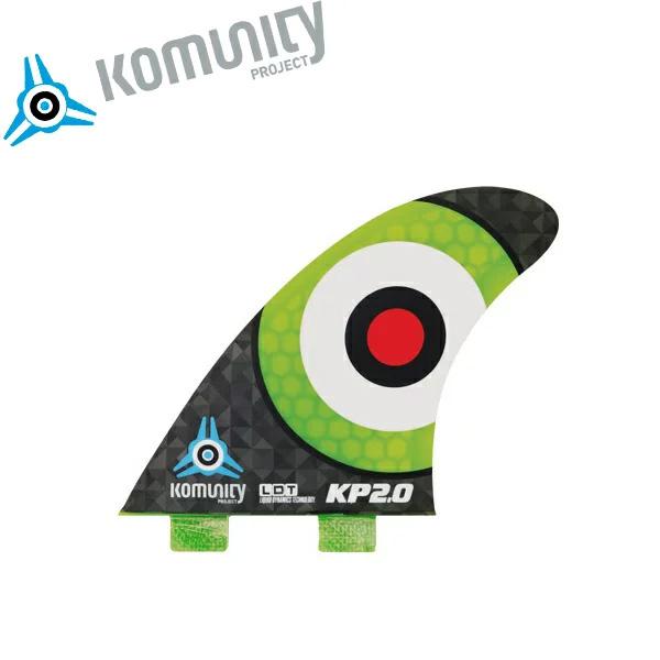 Komunity FCS フィン トライフィン KP2.0 FCS 3fin ライトグリーン エフシーエス サーフィン サーフボード 基本送料無料