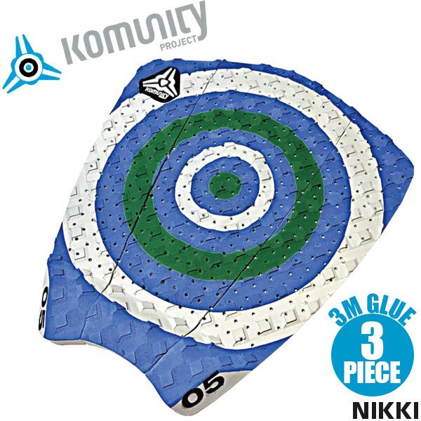 Komunity デッキパッド デッキパッチ 3ピース トラクションパッド サーフィン Nikki Van Dijk Signature 3 Piece サーフボード コミュニティ【基本送料無料】