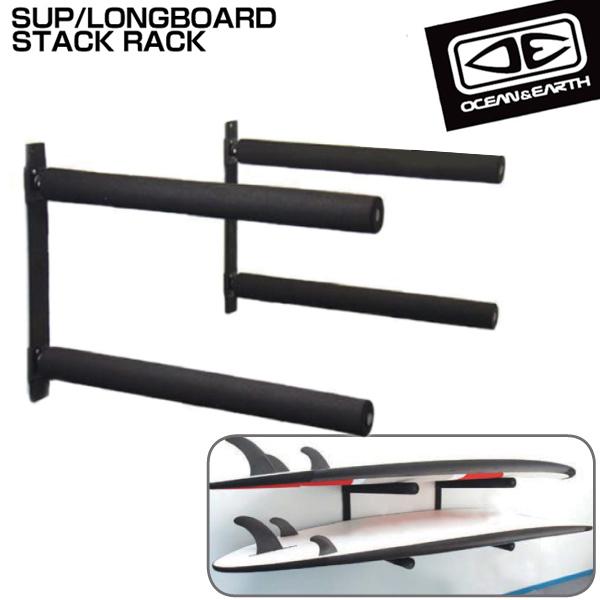 Ocean & Earth サーフボード SUP ボードラック サーフラック 4本 縦置き 横置き 収納 保管 SUP/LONGBOARD STACK RACK サーフィン 希望小売価格の20%OFF