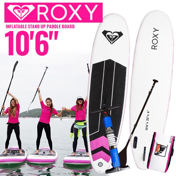 お気に入りの インフレータブル 10'6 ROXY ISUP SUP パドルセット SUP ROXY ロキシー ロキシー スタンドアップパドルボード 女性に人気, 階上町:d2ac3a89 --- canoncity.azurewebsites.net