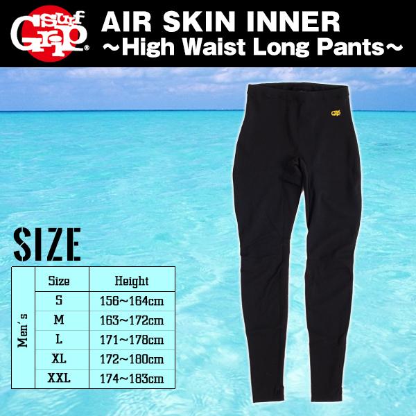 SURF GRIP ロングパンツ メンズ AIR SKIN INNER ウェットスーツ インナー ダイビング 防寒 保温