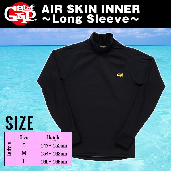 SURF GRIP ロングスリーブ レディース AIR SKIN INNER ウェットスーツ インナー ダイビング 防寒 保温