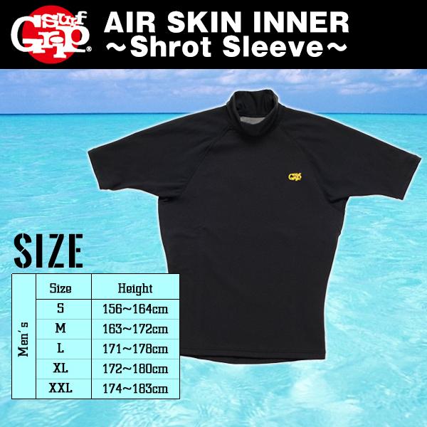 SURF GRIP ショートスリーブ メンズ AIR SKIN INNER ウェットスーツ インナー ダイビング 防寒 保温
