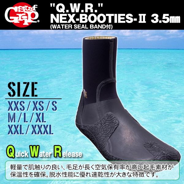 [エントリー&カード利用でポイント5倍 12/25 23:59まで]SURF GRIP サーフブーツ 3.5mm ウォーターシールバンド付き Q.W.R. サーフィン サーフグッズ
