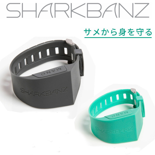 SHARKBANZ シャークバンズ サメよけ 鮫避け サメ対策 シリコンバンド サーフィン ダイビング マリンスポーツ