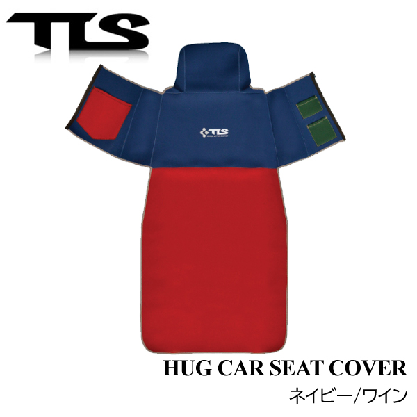 TOOLS 防水シートカバー HUG ネイビー/ワイン フロントシート用 ポケット付 ウェット素材 ウェットスーツ 水着 TLS ツールス サーフィン 海水浴