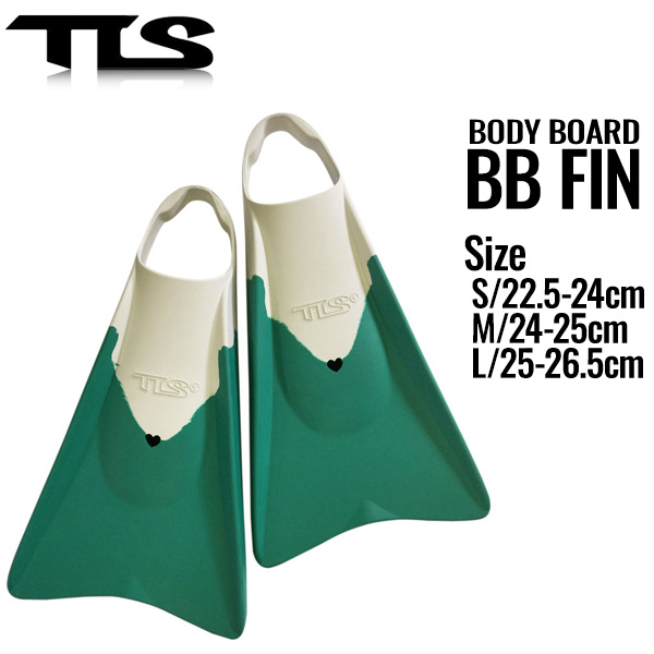 [エントリー&カード利用でポイント5倍 12/25 23:59まで]TOOLS ボディボード フィン BODYBOARD FIN ボディボード用フィン ミディアム グリーン BB ツールス TLS MIDIUM Green/Gray