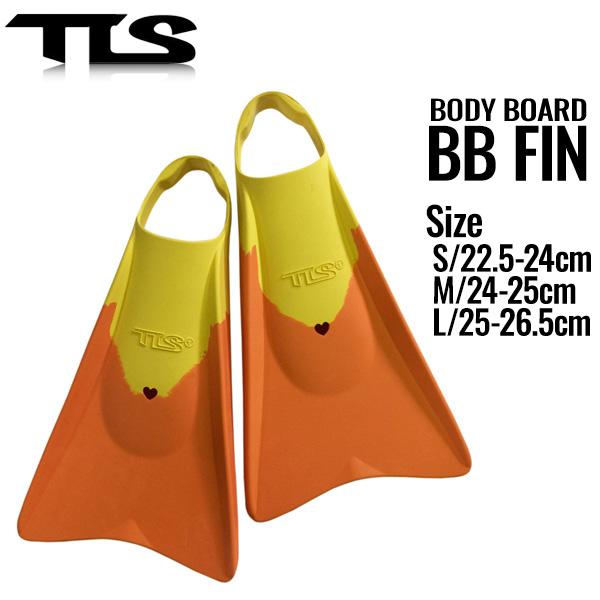 [エントリー&カード利用でポイント5倍 12/25 23:59まで]TOOLS ボディボード フィン BODYBOARD FIN ボディボード用フィン ソフト オレンジ BB ツールス TLS SOFT Orange/Yellow