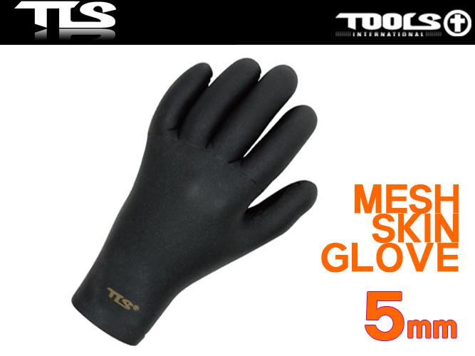 防寒グッズ 寒い冬の必需品サーフグローブ 低廉 送料込 TOOLS メッシュスキングローブ 5mm サーフグローブ ウェット 防寒 ツールス GLOVE TLS サーフィン MESH SKIN
