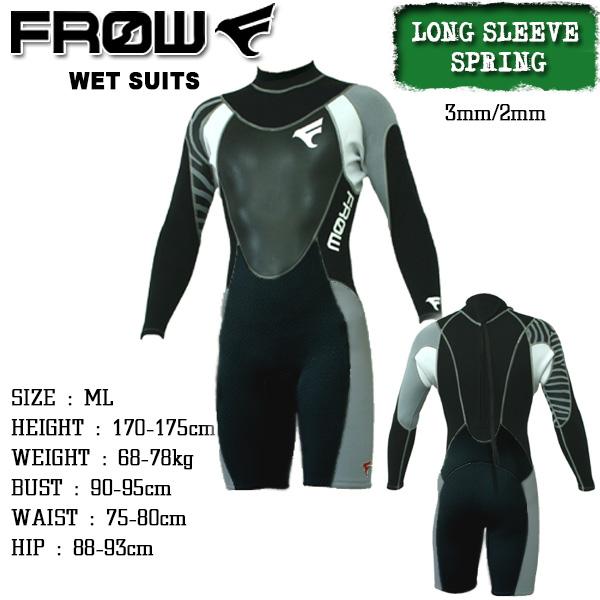 ウェットスーツ 3mm/2mm メンズ スプリング ロング ウエットスーツ サーフィン ダイビング ML FROW