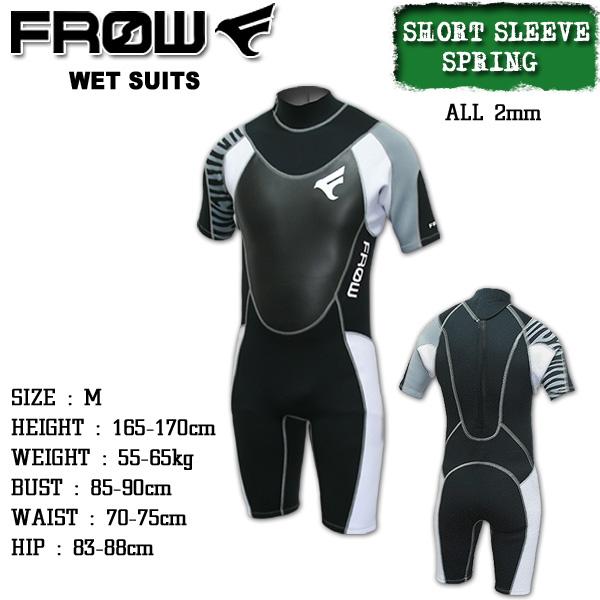 ウェットスーツ 2mm M メンズ スプリング ウエットスーツ サーフィン ダイビング FROW