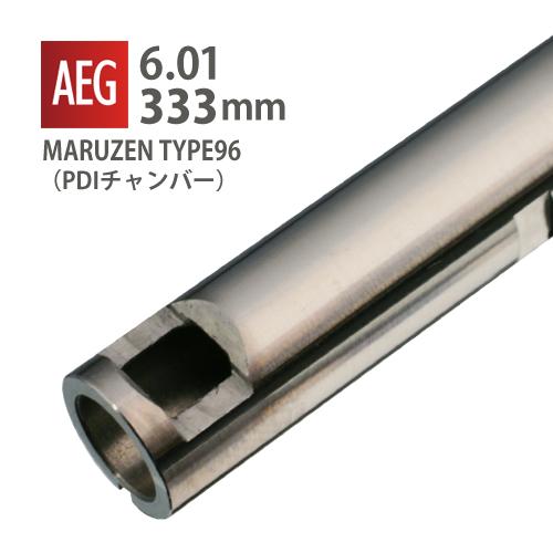 PDI【6.01mm インナーバレル 333mm / APS-TYPE96 Short】〈ポストへお届け〉高精度カスタムパーツ/X-FIRE