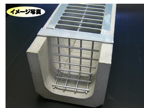グレーチング 溝フタ U字溝 お買い得 G-30溝幅:30cm用重さ:1.8kg置くだけ簡単設置できます 実物 ゴミ止めグレーチング