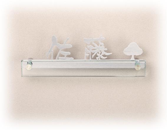 GALASTICK ガラスティックサビに強いステンレスを使用したシンプルでシャープなSIGN。