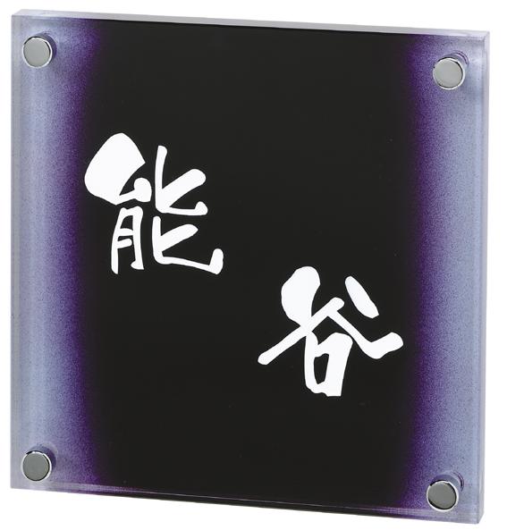 NAGOMI 和グラス和のデザインを重視して職人さんが手塗りで作ってます。そのため、模様が写真と若干異なる場合がごいざいます。